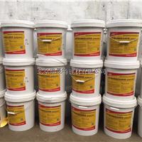 宣化县聚合物修补砂浆价格