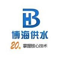 四川博海供水设备有限公司