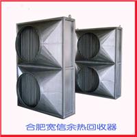 烟气余热回收 安徽、上海烟气余热回收 余热回收换热器