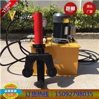 超高压电动油泵手提式液压钢筋弯曲机(调直机)