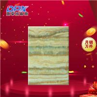 无机树脂板|护墙板|无机树脂板耐污染