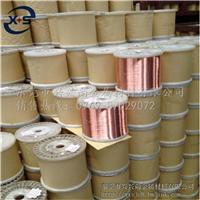 进口紫铜线C1100高精密紫铜线材批发