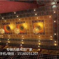 寺庙天花吊顶大雄宝殿吊顶设计图片