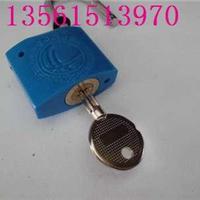 供应优质电力表箱锁