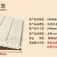 生态木长城板 150双面板 室内/卫生间背景墙 护墙板墙裙材料