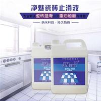 瓷砖地面防滑剂,深圳地面防滑材料