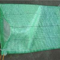 砼山植生袋 绿化环保生态护坡专用生态袋