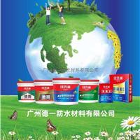 广东广州防水涂料代理商和防水涂料经销商有什么区别