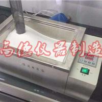 电热盐浴锅厂家JXT-SY-1高温电热锅