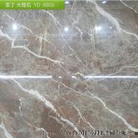 生产供应四川索菲亚大理石金刚石超晶石墙地砖