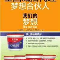 山西防水涂料厂家十大品牌全国空白地区招商中
