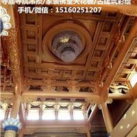 厂家直销 寺庙吊顶大殿装修效果图片 古建筑