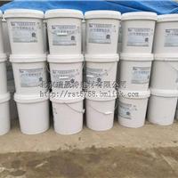 葫芦岛环氧树脂砂浆批发价格 ABC环氧砂浆