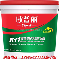 广州聚合物弹性最好的柔性防水涂料