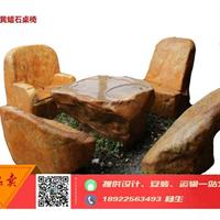 景观石,园林石,黄蜡石,台面石,茶台,茶椅