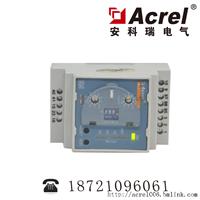 安科瑞ASJ10-LD1C导轨式智能剩余电流越限报警指示继电器输出