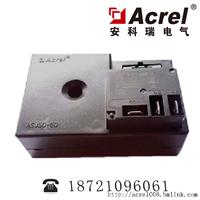 安科瑞ASJ50-GQ空调压缩机电压监控 压缩机欠电压保护延时复位