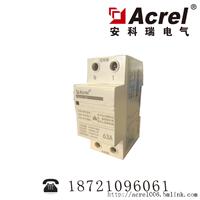 安科瑞ASJ10-GQ-1P-32 额定电流32A导轨式单相自复式过欠压保护器