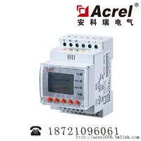 安科瑞ASJ10-F数字式量度频率继电器 欠频率过频率保护闭锁元件