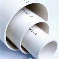 PVC-U排水管价格规格PEPPRHDPE重庆联硕塑胶厂家
