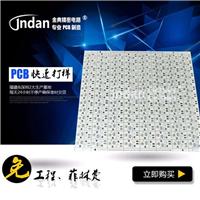 pcb电路板价格计算