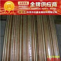 供应铍青铜QBe0.4-1.8  铍镍铜圆棒  铍铜带材