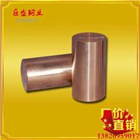 铍铜棒厂家 专注铍铜棒生产 品种规格上百种
