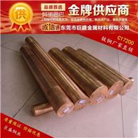 上海磷铜棒厂家,上海磷铜棒生产商,上海磷铜棒批发商
