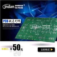PCB打样电路板制作