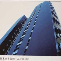 纤维硅酸盐钢结构楼层板20-25-30mm
