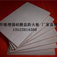 北京纤维硅酸盐防火板,无石棉,耐火4h