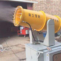 山东雾炮机移动雾炮机塔架式雾炮机除尘雾炮厂家
