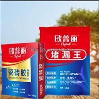 湖南邵阳质量超好的强力瓷砖胶在哪里有卖
