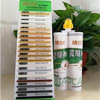 北京妙彩建材有限公司