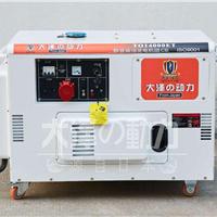 15KW纯铜线圈柴油发电机价格