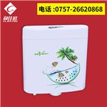 福建卫浴冲水箱手按式2L-7L可调节卫浴冲水箱