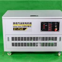 大泽35KW汽油发电机TOTO35