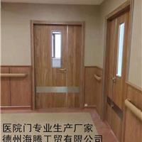 医院门,医院专用门在德州海腾工贸