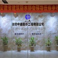安徽区域防水涂料招商