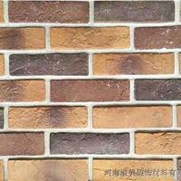 河北文化砖厂家白砖黄砖红砖混色砖价格