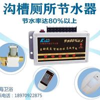 环保节水设备|环保节水感应器|节水感应器