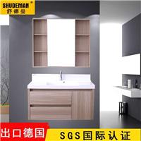 浴室柜 镜柜 组合套 单盆 双盆 高低盆