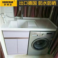 洗衣机柜 单盆 双盆 高低盆