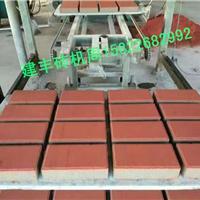 忻州彩砖制砖机哪个品牌好|彩色荷兰砖怎么打出来的
