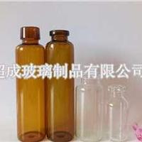 超成定制优质管制玻璃瓶规格齐全