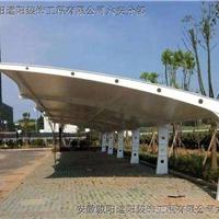 详细蚌埠停车棚案例 蚌埠自行车棚设计=蚌埠车棚厂家促销批发价