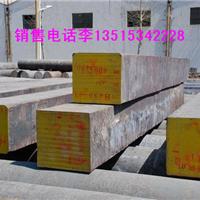 耐热钢4Cr9SiMo锻造圆钢 方钢 板材 价格
