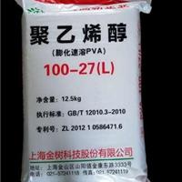 上海速溶膨化聚乙烯醇100-27(1799)可替代传统絮状
