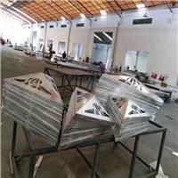 浙江杭州厂家直销镂木刻雕板款的铝雕花雕刻单板