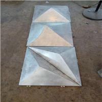 厂家全场款式雕花铝板-镂空铝板-雕刻铝板全场8折